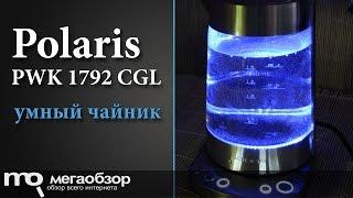 обзор Polaris PWK 1792 CGL