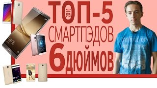 видео Смартфон китайский 8 дюймов