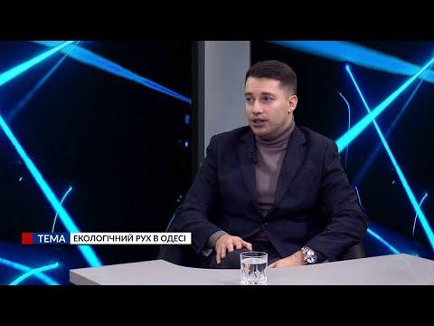 Медіа-Інформ / Медиа-Информ: Ми з Михайлом Кациним. Олександр Шатхін. Екологічний рух в Одесі