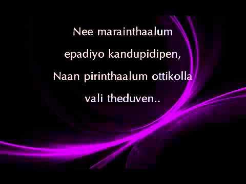 Sikki Sikki Thavikurean   Thor Nishanlee, Dhilip Varman ft  Psychomantra