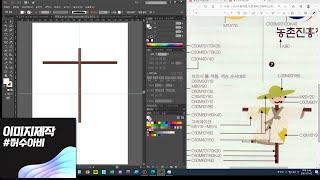 [컴퓨터그래픽스운용기능…
