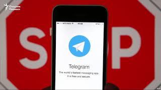 Москва суди Telegramни Россияда блоклаш тўғрисида қарор қабул қилди