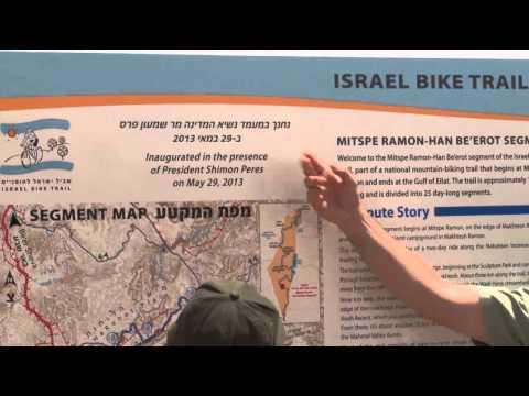 שביל ישראל לאופניים טקס פתיחת מקטע מצפה רמון חאן בארות