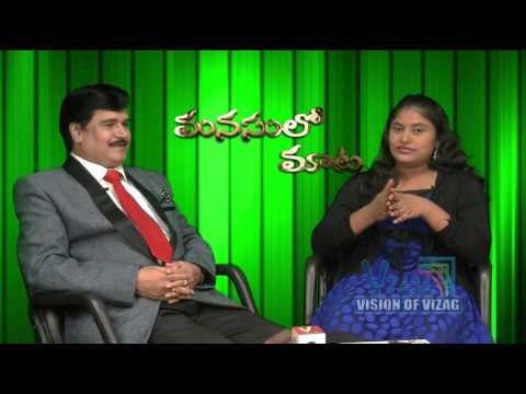 Manasulomata- Doctor Kutikuppala Surya Rao