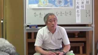 【警世家】長谷川潤先生による歴史講座も愈々幕末へ 欧米の侵略に因る社...