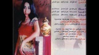 Chaima Echaib -  Enta Omry