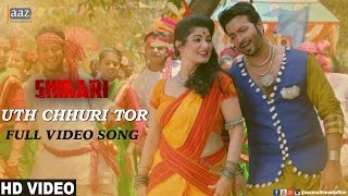 uth chhuri tor biye hobe   full video   shakib khan   srabanti   shikari bengali movie 2016