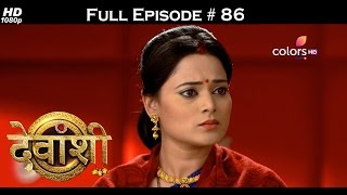 Devanshi - 11th January 2017 - देवांशी - Full Episode (HD)