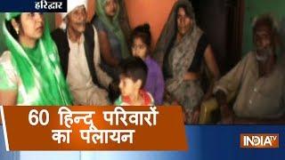 Uttarakhand: 60 Hindu families migrate from Haridwar's Dhanpura village