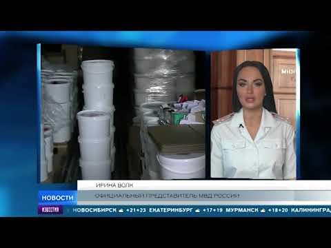 """Аферистов, подделавших тонны """"молочки"""" задержали в Волгограде"""