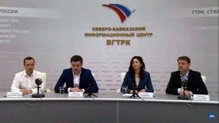 Пресс-конференция в ГТРК «Ставрополье». Тема: «Налоги и бизнес»