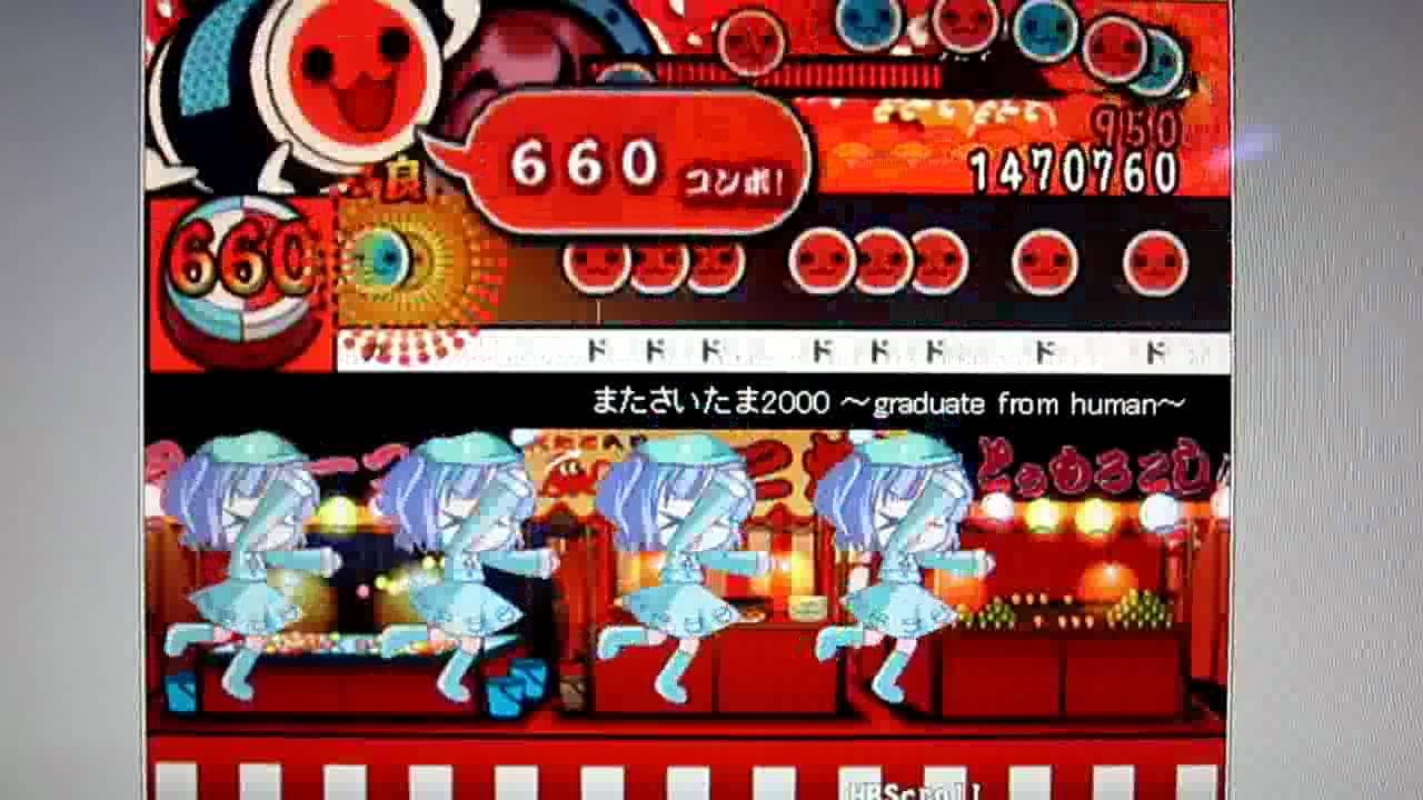 太鼓 さん 次郎 2000 シリーズ