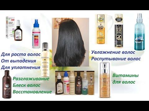 Отращиваем волосы, укрепляем волосы, избавляемся от сечения // Irinka Pirinka