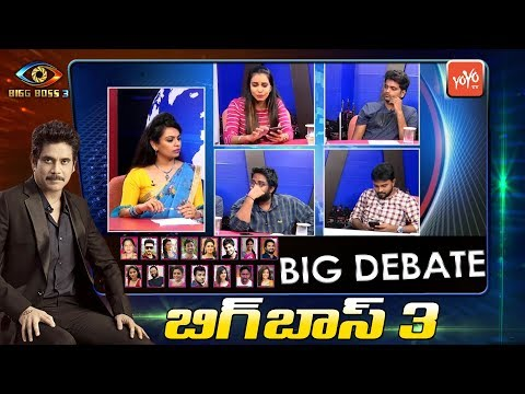 bigg-boss-3-telugu-analysis-live-|-bigg-boss-3-telugu-15-contestants-|-nagarjuna-|-yoyo-tv-channel