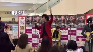 BRADIO IN STORE LIVE in イオンタウン富士南 その4