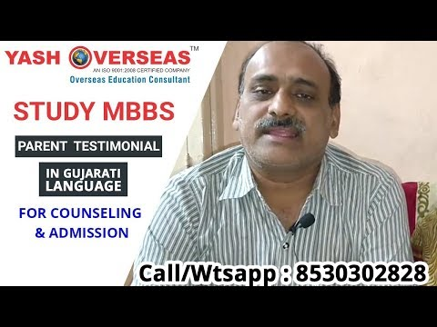 MBBS in RUSSIA | Ulyanovsk state medical University Parents Feedback from Gujarat