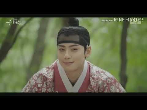 Download Yoonmirae - My Dream ost Rookie Historian Goo Hae-Ryung with s Mp4 baru