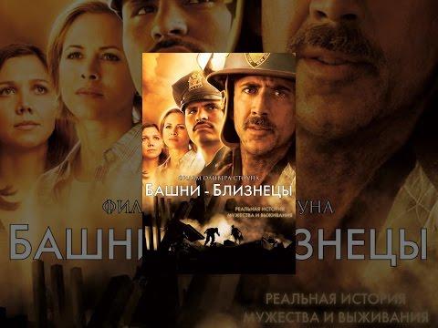Метро (2012) Фильм-катастрофа
