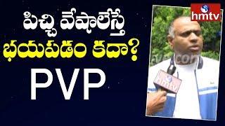 PVP Face to Face over Bandla Ganesh Arrest Issue || hmtv Telugu News