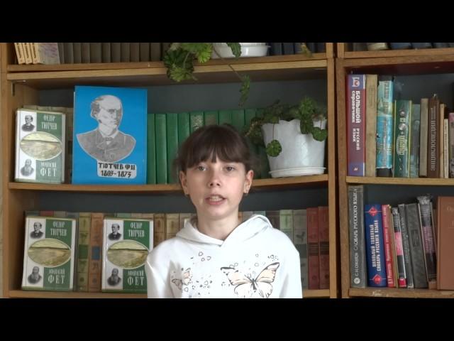 Изображение предпросмотра прочтения – МаринаЛобанова читает произведение «Листья (Пусть сосны иели…)» Ф.И.Тютчева