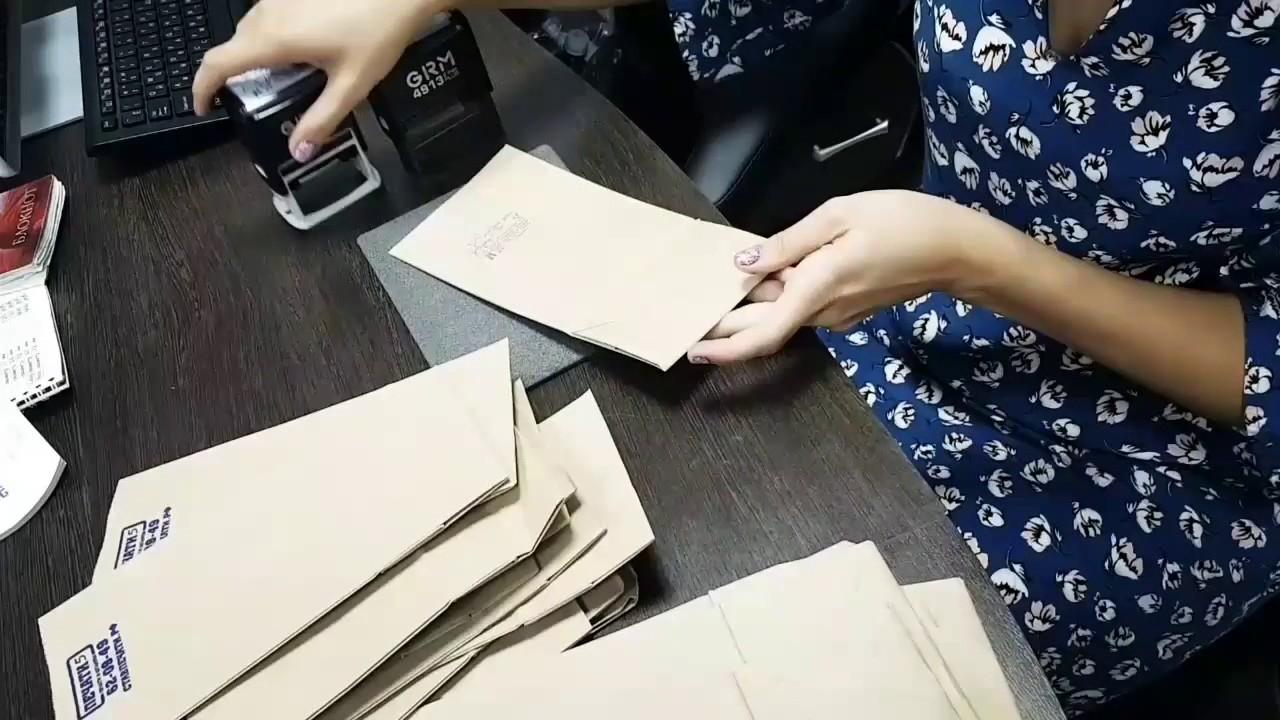 Оказываем услуги по изготовлению печатей, штампов, датеров, нумераторов и другой штемпельной продукции с доставкой по всей беларуси.