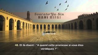 Gambar cover Sourate Ya-Sin (20-83) - Hani Rifai سورة يس هاني الرفاعي