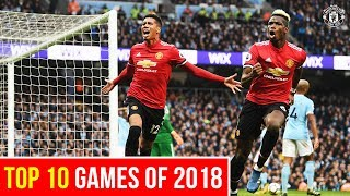 Top 10 | Games Of 2018 | Manchester United | Best Of 2018