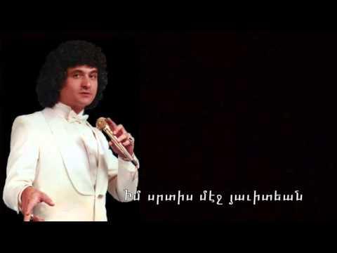 Paul Baghdadlian - Yete