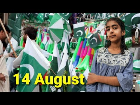 14 August 2017 Celebrations Karachi