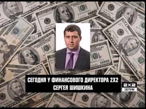 Русский народный костюм своими руками из подручных материалов 69