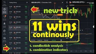 11 WINS CONTINUED WITH THE LATEST STRATEGY || binary options