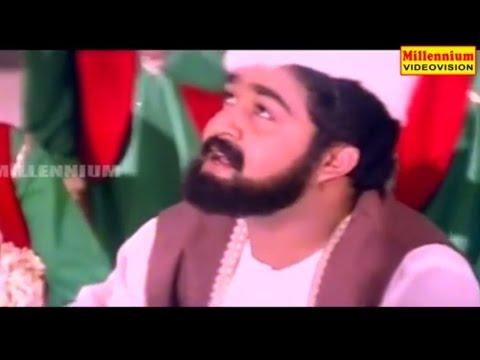 His Highness Abdullah | Malayalam Movie  Part 2 | Mohanlal & Gauthami