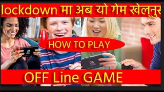 Online game ||| Chorome dino game || you can do esally target score 99999 |||