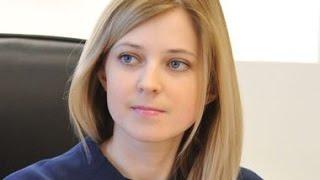 Наталья Поклонская: Путь на Родину