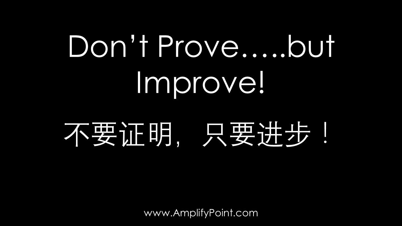 Image result for don't prove improve