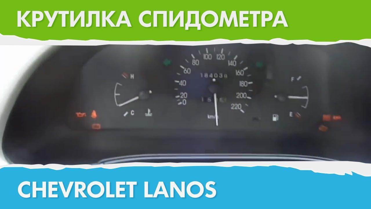 Проверка спидометра и датчика скорости дрелью) - YouTube