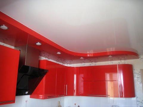 Двухуровневые натяжные потолки в кухне, компания «Строй Сервис»