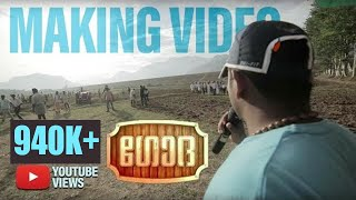 Road to Godha - Tovino Thomas| Godha making video series| Episode 1