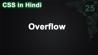 content overflow in css in Hindi