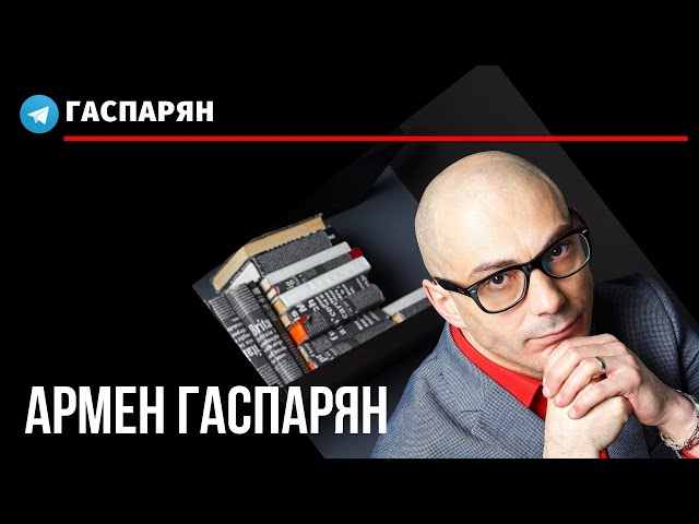Дунда и Кулеба, Латушко и Санду, эстонское предложение и узбекская смекалка