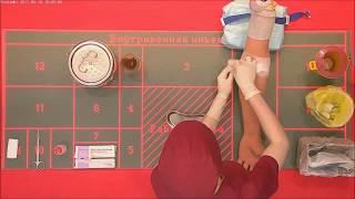 Первичная аккредитация - Неотложная медицинская помощь (Лечебное дело)