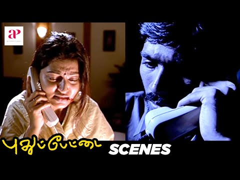 Pudhupettai Tamil Movie - Dhanush argues with Bala Singh ... Vijay Sethupathi In Pudhupettai