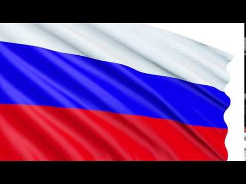 Bandera 3D Animada Gratis - Rusia - Russia - Россия
