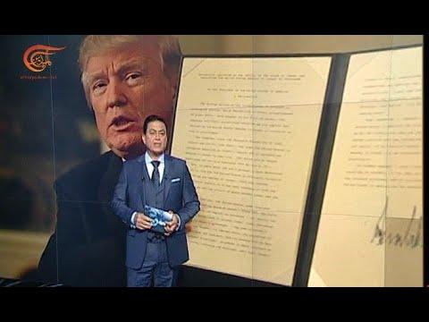 لعبة الأمم | المسيحيون المؤيدون لإسرائيل في أميركا ...  - 12:23-2018 / 2 / 15