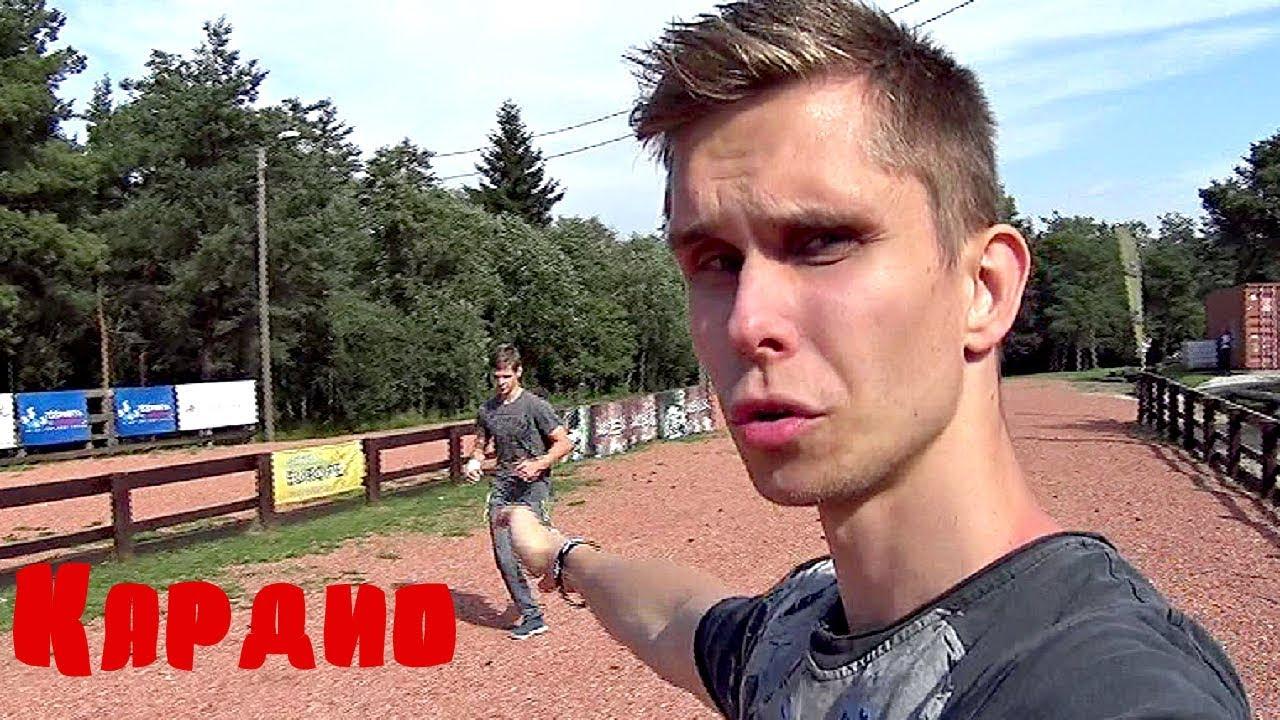 Взрывная Кардио Тренировка для Подростков! (Без железа!)