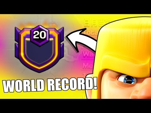 NEW WORLD RECORD!! - Clash Of Clans - WORLDS FIRST LEVEL 20 CLAN!