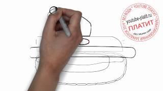 Как нарисовать танк поэтапно(Как нарисовать танк поэтапно простым карандашом за короткий промежуток времени. Видео рассказывает о том,..., 2014-06-27T06:58:33.000Z)