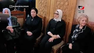 «٤ وزيرات» يواسون وزير الصحة السابق في عزاء والدته