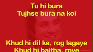 Naina Re Lyrics Dangerous Ishhq ft Himesh, Rahet Fateh Ali Khan, Shreya