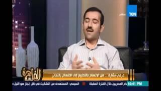المحلل السياسي التركي ياؤز أجار يوضح علاقة الشيخ د.علي جمعة والمعارض التركي فتح الله جولن